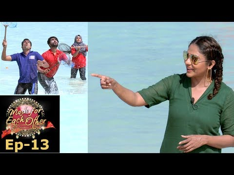 Made for Each Other I S2 EP-13 I The last task in Minicoy I Mazhavil Manorama
