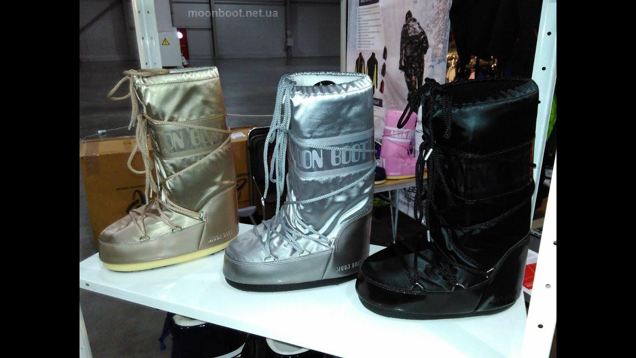 Кожаные демисезонные ботинки по низкой цене купить в Украине .