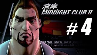 "Midnight Club II Walkthrough Part 4: Hector ""Midnight Club 2"" PC Gameplay (HD)"