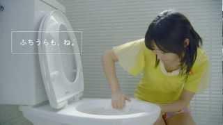AKB48の指原莉乃が、花王「トイレクイックル」の新CMキャラクターに起用...