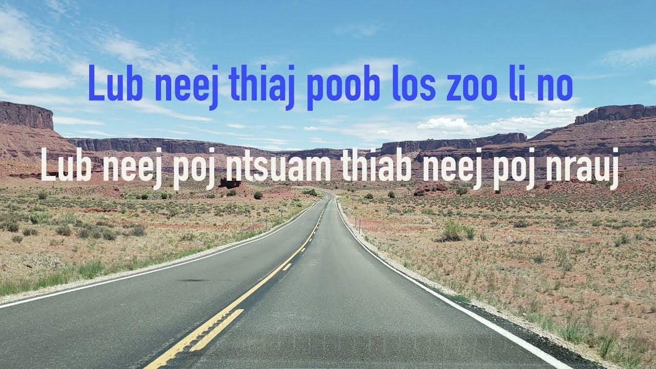 Zeb Av Liab-Hlub Poj Nrauj Nco Poj Ntsuam [Karaoke]