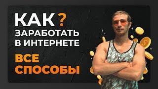 Воркшоп \