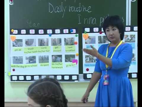 Школа иностранных языков Казань