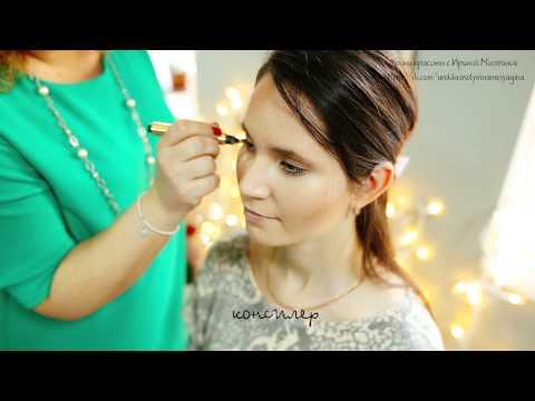 Основы макияжа для себя. Мастер-класс Ирины Мосягиной