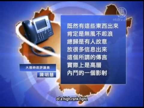 Wide-Spread News of Zhao Benshan's Arrest Official Media Give Rare Comment
