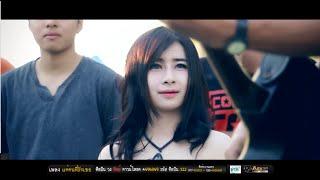 แค่คนที่รักเธอ วงชิลล์ [Official Music Video]