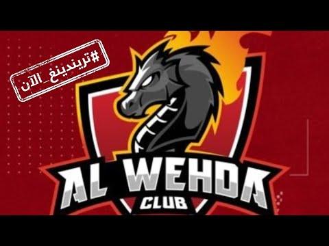 لقب عميد الأندية السعودية يشعل مواقع التواصل الاجتماعي  - 22:04-2019 / 11 / 13
