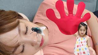 파리를 잡아야 하는데!! 서은이의 파리채로 파리 잡기 대형 손바닥 콩순이 주방놀이 세트 Seoeun Pretend Play Catching Fly