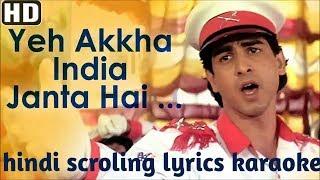 गाना / title: first time देखा तुझे प्यार हो गया - yeh akkha india janata hai चित्रपट film: जान तेरे नाम-(jaan tere naam) संगीतकार music director: नदीम ...