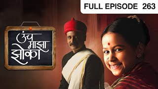 Uncha Maza Zoka - Watch Full Episode 263 of 3rd January 2013