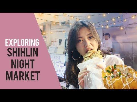 TAIWAN EP 3 : EXPLORING SHILIN NIGHT MARKET (士林夜市)