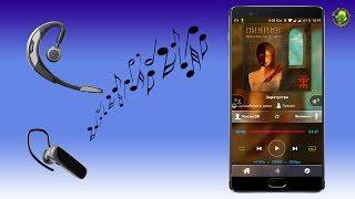 Як слухати музику на Bluetooth пристрої, які не підтримують медіа-файли.