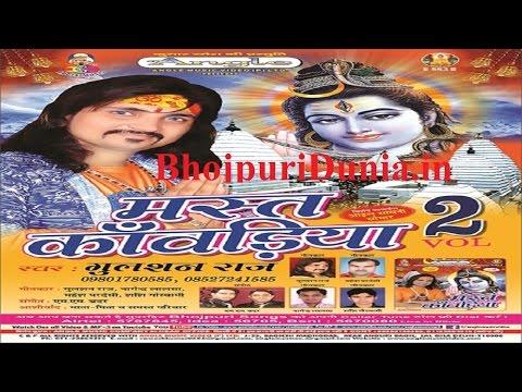Saiya Devghar Ke Mela  |  MAST KANWARIYA -2 | Gulshan Raj | New kawar 2015