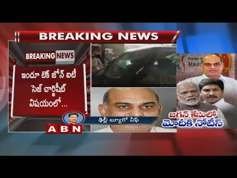 YS Jagan's case | Mauritius government legal notice to PM Modi