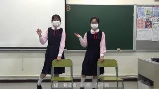 Publication Date: 2021-03-13 | Video Title: 長者學苑—保良局羅傑承(一九八三)中學  學生製作