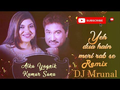 Yeh Dua Hai Meri Rab Se _Remix By DJ Mrunal 2k18