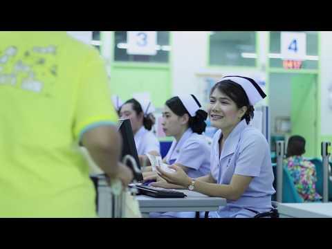 17 แห่งการสถาปนาโรงพยาบาลสิรินธร