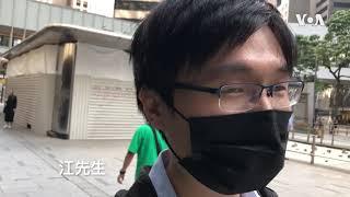 """香港中环""""上班族""""连续第四天中午""""快闪""""抗议"""