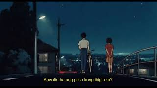 Kung Di Rin Lang Ikaw (Lyrics)