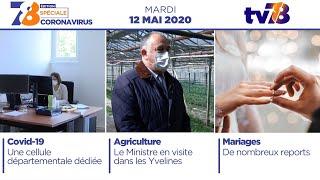 7/8 Edition Spéciale. mardi 12 mai 2020