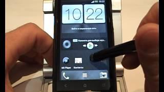Настройка панели запуска в HTC(Как удалить или добавить ярлыки приложений в панель запуска смартфонов HTC. Подробнее на сайте: 123htc.ru http://123htc..., 2014-10-21T12:47:43.000Z)