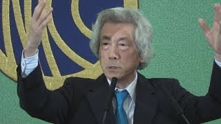 首相に脱原発決断促す 小泉氏「即ゼロに」