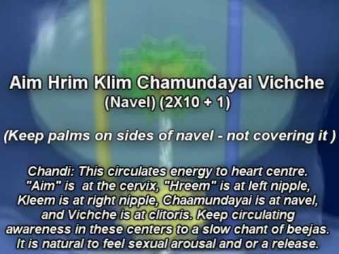Sri Vidya Mantras (Sri Amritananda - devipuram.com)