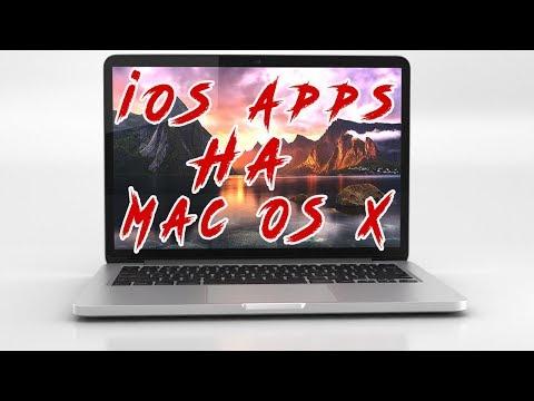 Запуск IOS приложений на Mac OS X. Уже в 2019?