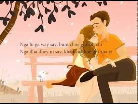 Wongdho Wongdho Lyrics Video - MISTY TERRACE Bhutanese new song 2015