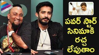 Pawan Kalyan Movie Release Hungama by Anchor Ravi | Idi Maa Prema Katha Interview | Meghana | Lobo