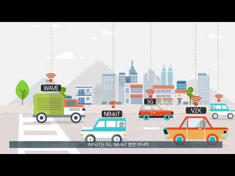 LG CNS IoT 플랫폼 'INFioT'