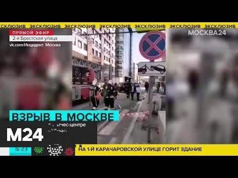 СК начал проверку после инцидента в бизнес-центре - Москва 24