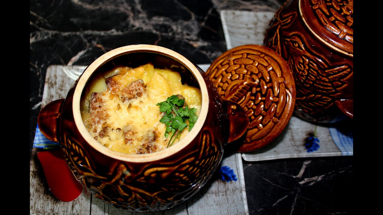 мясо с картофелем в горшочке в духовке рецепт с фото из свинины