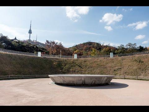 The Seoul Millennium Time Capsule located near Namsangol Hanok Village in Seoul, South Korea