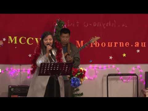 MCCV Sweet December music night  12 Solo Sung Sung