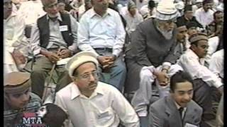 Urdu Khutba Juma on June 27, 1997 by Hazrat Mirza Tahir Ahmad  at Canada