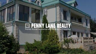 Лот 45354 - дом 575 кв.м., коттеджный поселок Шульгино ГП-4, 8 км от МКАД | Penny Lane Realty