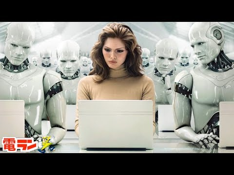 【衝撃】人工知能によって消える職業10選