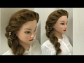 Most Easy and Beautiful Rope Braid Hairstyle Легко Сторону косы: Side Braid Hairstyles