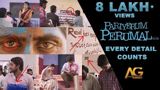 Hidden Details in Pariyerum Perumal | Freeze Frame | Avant Grande