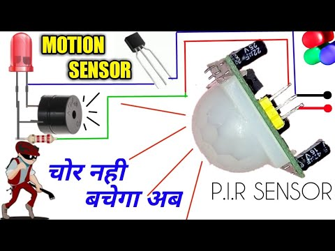 PIR motion sensor security | how to make PIR sensor alarm | motion detector  light sensor