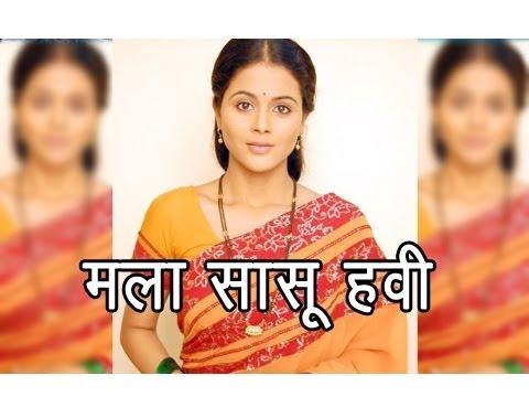 Rimjhim Marathi serielle Zee