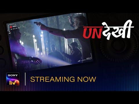 Undekhi web series download | 720p 470p from sonyliv