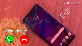 رنات هاتف 2020🔊💔 اجمل نغمة رنين حزينة 💔افضل نغمات رنين للهاتف حزينة 2020