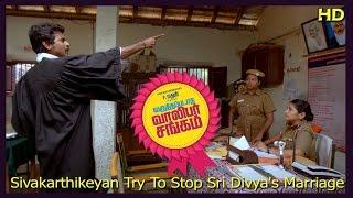 Varuthapadatha Valibar Sangam | Scenes | Sivakarthikeyan Try To Stop Sri Divya's Marriage