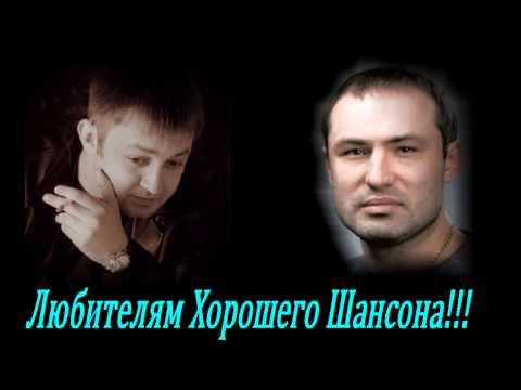 Бутырка,А.Вестов  Южный Урал  - От сыновей.  шансон 2014