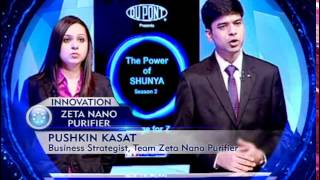 Power of Shunya - Season 2- Challenge for Zero - Episode 7 Generic Trailer