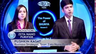 Power of Shunya - Season 2- Challenge for Zero - Episode 7 Generic Trailer