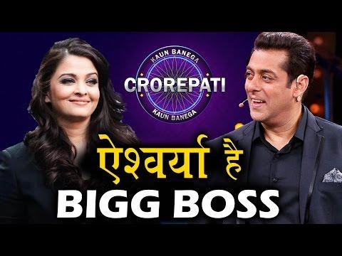 Salman नही Aishwarya Rai करेंगी Kaun Banega Crorepati Host