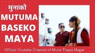 New Lok Dohori | Mutuma Baseko Maya - Ramji Khand and Muna Thapa Magar